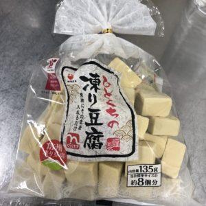 ひとくちの凍り豆腐 みすずコーポレーション