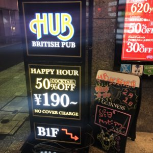 HUB北新地店