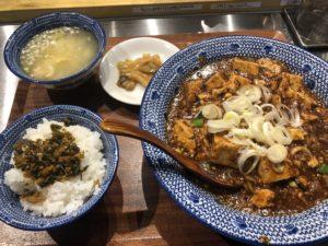 焼きそば専門店 水卜 大阪駅前第2ビル店 麻婆やきそば定食