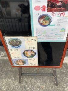 京都 通てい