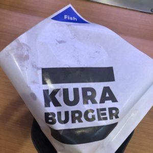 くら寿司 天六駅前店 KURA BURGER(フィッシュ)