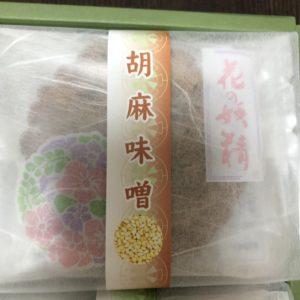 「京煎堂」のお菓子。胡麻味噌