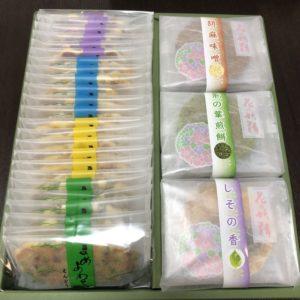 「京煎堂」のお菓子